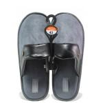 Анатомични мъжки домашни чехли Runners 162-0515 сив | Домашни чехли | MES.BG
