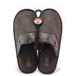 Анатомични мъжки домашни чехли Runners 162-0515 кафяв | Домашни чехли | MES.BG