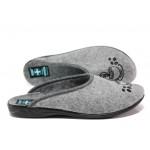 Анатомични домашни чехли с Bio ходила МА 23340 сив | Домашни чехли | MES.BG