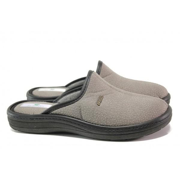 Анатомични български чехли Spesita 643 сив | Мъжки домашни чехли | MES.BG