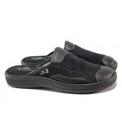Анатомични български чехли Spesita 613 черен | Мъжки домашни чехли | MES.BG