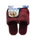 Анатомични мъжки чехли Defonseca ROMA TOP P M15 бордо | Домашни чехли | MES.BG