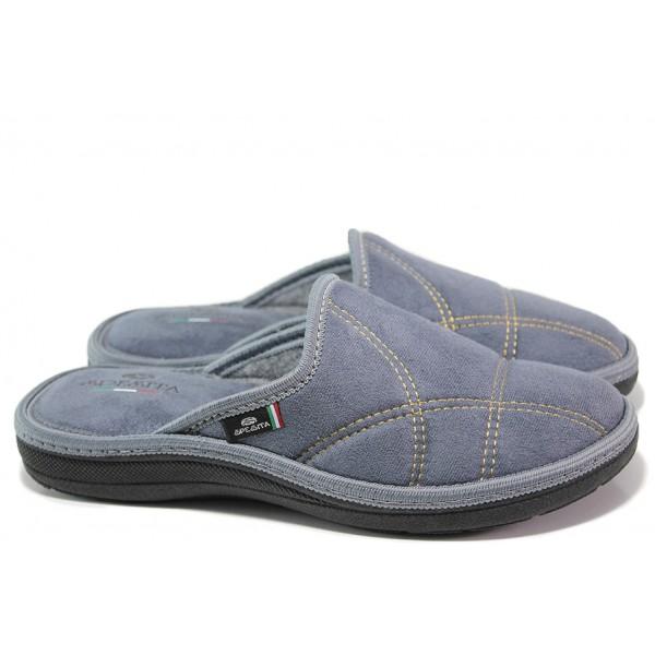 Анатомични български чехли Spesita 391 сив | Мъжки домашни чехли | MES.BG