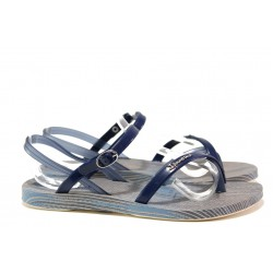Анатомични дамски сандали Ipanema 82521 бежов-син | Бразилски чехли и сандали | MES.BG