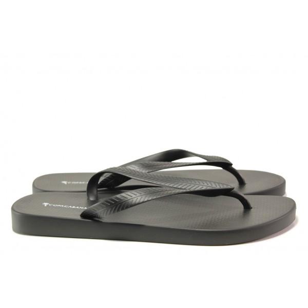 Мъжки чехли между пръстите Ipanema 82560 черен | Бразилски чехли | MES.BG