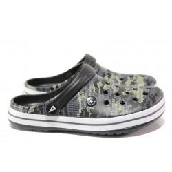 Юношески чехли-сандали /тип крокс/ АБ 02-19 сив маскировъчен | Дамски гумени чехли | MES.BG