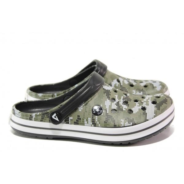 Юношески чехли-сандали /тип крокс/ АБ 02-19 зелен маскировъчен | Дамски гумени чехли | MES.BG