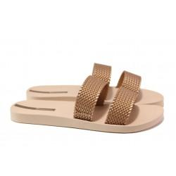 Равни дамски чехли Ipanema 26223 розов | Бразилски чехли и сандали | MES.BG