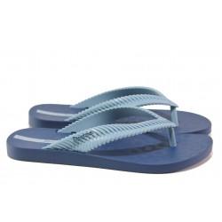 Равни дамски чехли Ipanema 26267 св.син | Бразилски чехли и сандали | MES.BG