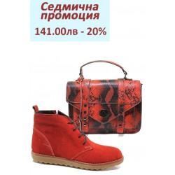 Дамски комплект ФР 7126 и МИ 100-0 червен | Комплекти обувки и чанти | MES.BG