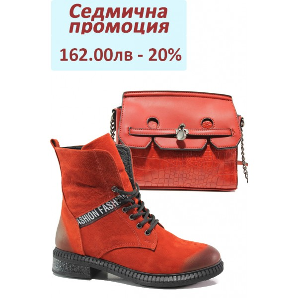 Дамски комплект ФР 8026 и МИ 305-91 червен | Комплекти обувки и чанти | MES.BG