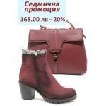 Дамски комплект ФР 2720 и СИ 1938 бордо | Комплекти обувки и чанти | MES.BG