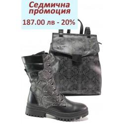 Дамски комплект ФР 1065 и МИ 4103 черен-сив | Комплекти обувки и чанти | MES.BG