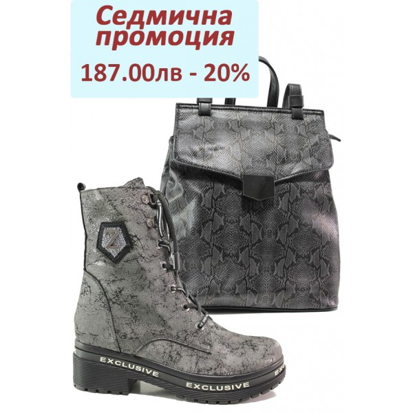 Дамски комплект ФР 1065 и МИ 444-132 сив сатен | Комплекти обувки и чанти | MES.BG