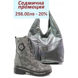 Дамски комплект ЕМИ 100 и МИ 444-132 сив сатен | Комплекти обувки и чанти | MES.BG
