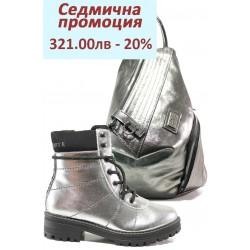 Дамски комплект ЕМИ 103 и S.Oliver 5-26217-23 сребро | Комплекти обувки и чанти | MES.BG