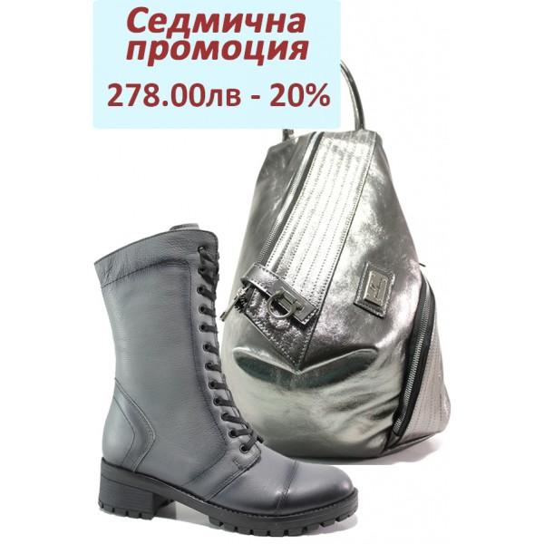 Дамски комплект ЕМИ 103 и МИ 071 сив   Комплекти обувки и чанти   MES.BG