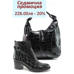 Дамски комплект ФР 1300 и МИ 53 черен кроко | Комплекти обувки и чанти | MES.BG