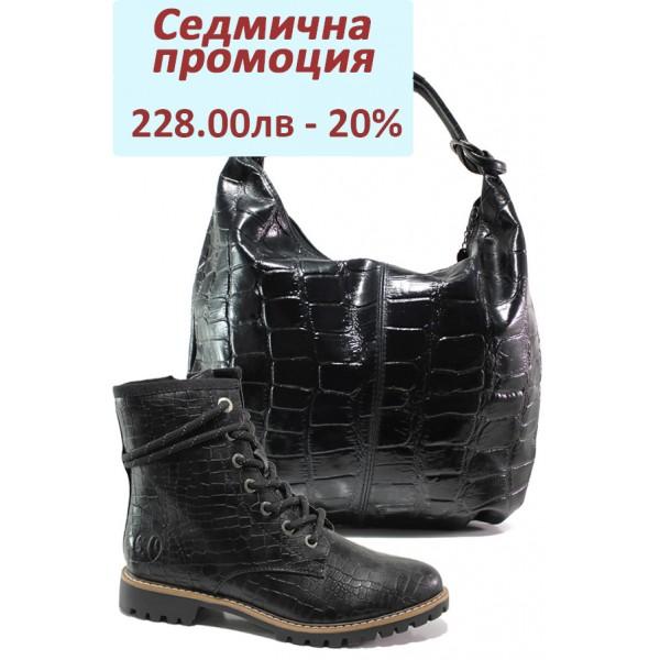 Дамски комплект ФР 1300 и S.Oliver 5-25219-23 черен кроко | Комплекти обувки и чанти | MES.BG