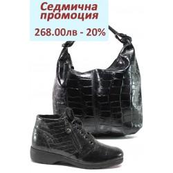 Дамски комплект ФР 1300 и Caprice 9-25152-23H черен кроко | Комплекти обувки и чанти | MES.BG