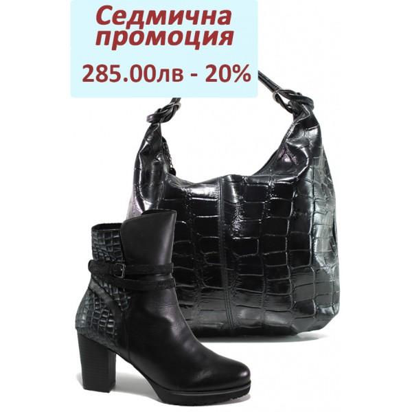Дамски комплект ФР 1300 и Caprice 9-25427-21 черен | Комплекти обувки и чанти | MES.BG