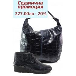 Дамски комплект ФР 1300 и SOFTMODE 451 Adele син кроко | Комплекти обувки и чанти | MES.BG