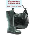 Дамски комплект ФР 1300 и МИ 800-80 зелен | Комплекти обувки и чанти | MES.BG