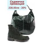 Дамски комплект ФР 1300 и СИ 1842 зелен | Комплекти обувки и чанти | MES.BG