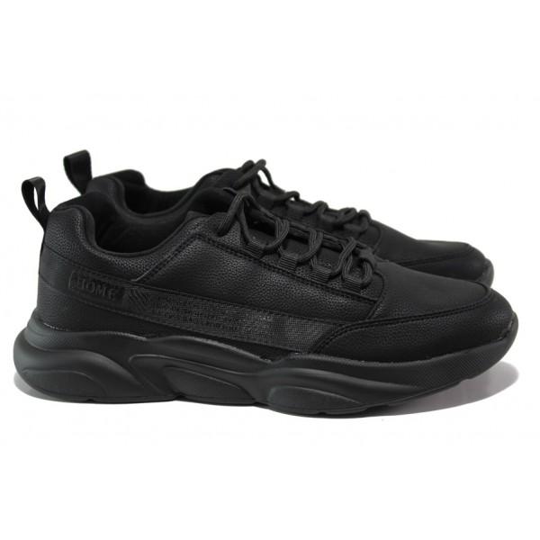 Комфортни мъжки маратонки БИ 27 черен | Мъжки маратонки и платненки | MES.BG