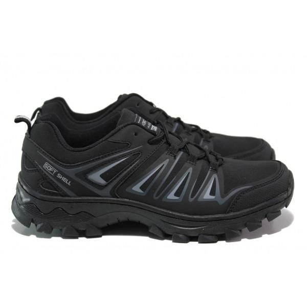 Водоотблъскващи мъжки маратонки БИ 9568-1 черен SoftShell | Мъжки маратонки и платненки | MES.BG