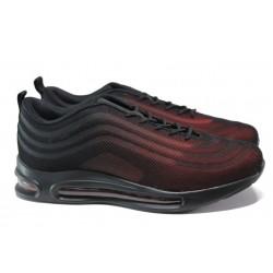 Мъжки маратонки с въздушна камера БИ 7111 черен-червен | Мъжки маратонки и платненки | MES.BG