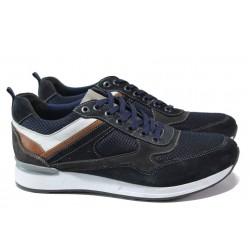 Мъжки ортопедични маратонки SOFTMODE 102 т.син | Мъжки маратонки | MES.BG