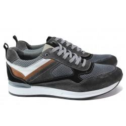 Мъжки ортопедични маратонки SOFTMODE 102 сив | Мъжки маратонки | MES.BG