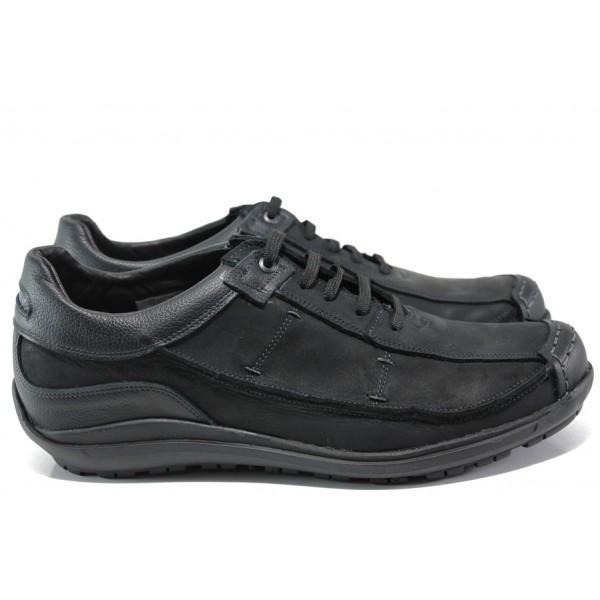 Анатомични български обувки от естествена кожа МЙ 83271 черен гигант | Мъжки ежедневни обувки | MES.BG