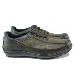 Анатомични български обувки от естествена кожа МЙ 83271 зелен гигант | Мъжки ежедневни обувки | MES.BG