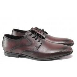 Анатомични елегантни обувки от естествена кожа ЛД 135 бордо | Мъжки официални обувки | MES.BG