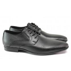 Анатомични елегантни обувки от естествена кожа ЛД 135 черен | Мъжки официални обувки | MES.BG