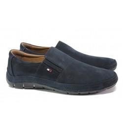 Анатомични мъжки обувки от естествен набук КВ 83 т.син | Мъжки ежедневни обувки | MES.BG