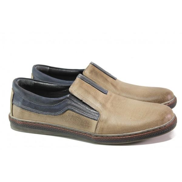 Анатомични мъжки обувки от естествена кожа МИ 044-1045 кафе | Мъжки ежедневни обувки | MES.BG