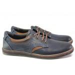 Анатомични мъжки обувки от естествена кожа МИ 065-1045 син-кафе | Мъжки ежедневни обувки | MES.BG