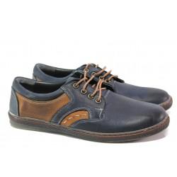 Анатомични мъжки обувки от естествена кожа МИ 018-1045 син | Мъжки ежедневни обувки | MES.BG