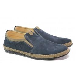 Анатомични мъжки обувки от естествен набук ПИ 807 син | Мъжки ежедневни обувки | MES.BG