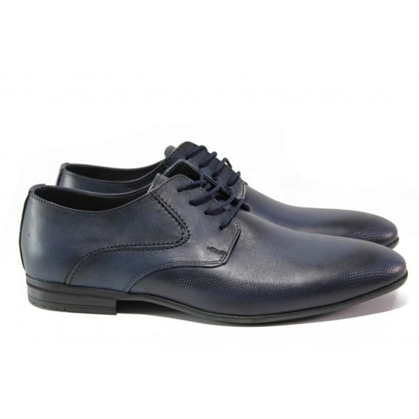 Анатомични обувки от естествена кожа ЛД 135 син | Мъжки официални обувки | MES.BG