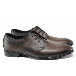 Анатомични обувки от естествена кожа ЛД 139 кафе | Мъжки официални обувки | MES.BG