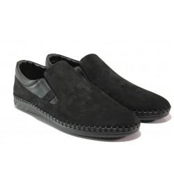 Мъжки обувки от естествен набук ФЯ 12351 черен | Мъжки ежедневни обувки | MES.BG