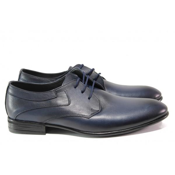 Анатомични обувки от естествена кожа ЛД 139 син | Мъжки официални обувки | MES.BG