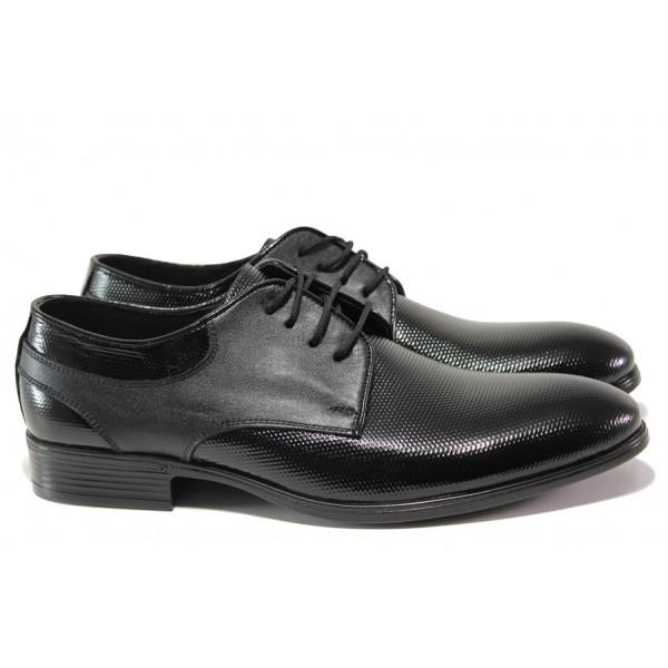 Анатомични обувки от естествена кожа ЛД 150 черен лак | Мъжки официални обувки | MES.BG
