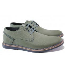 Анатомични български обувки от естествена кожа МЙ 83338 зелен | Мъжки ежедневни обувки | MES.BG