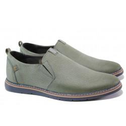 Анатомични български обувки от естествена кожа МЙ 83335 зелен | Мъжки ежедневни обувки | MES.BG