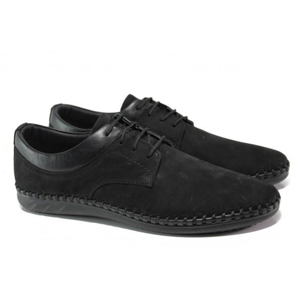 Мъжки обувки от естествен набук ФЯ 12352 черен | Мъжки ежедневни обувки | MES.BG